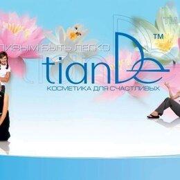 Консультанты - Компания TianDe приглашает представителей!, 0