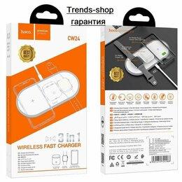 Зарядные устройства и адаптеры - Беспроводное зарядное устройство HOCO 3 в 1, 0