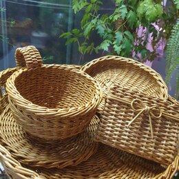 Хлебницы и корзины для хлеба - Комплект сервировки, 0