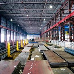 Производство -  Завод по производству металлоизделий, 0