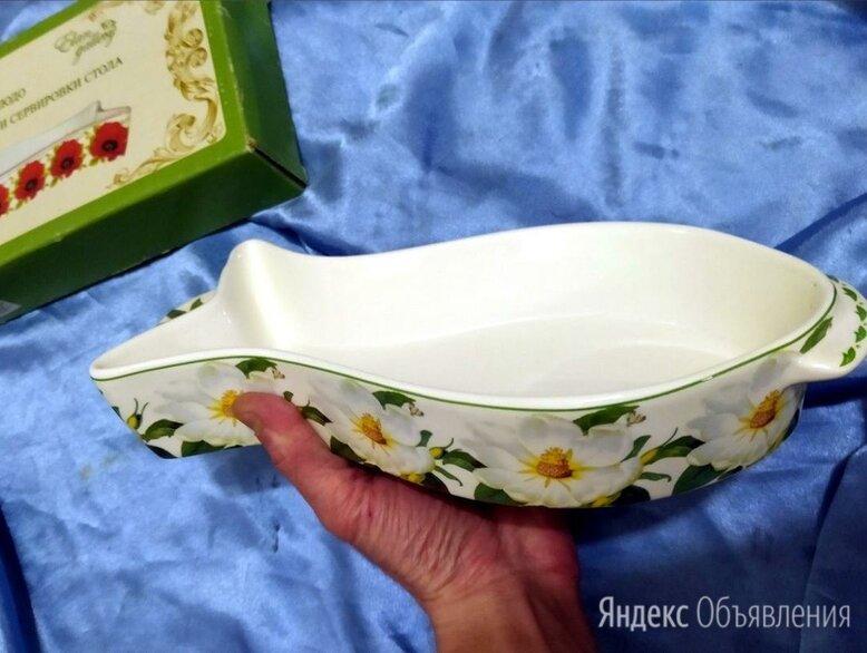 Блюдо-Форма для запекания/сервировки 700 мл НОВОЕ по цене 800₽ - Посуда для выпечки и запекания, фото 0