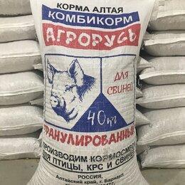 Товары для сельскохозяйственных животных - комбикорм свиной, 0