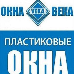 Окна - Окно из профиля Veka, Декенинк, Rehau - трех-створчатое на заказ, 0