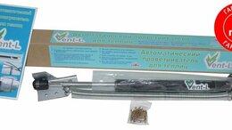 Теплицы и каркасы - Устройство автомат проветривания теплицы Vent l…, 0