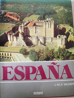 Литература на иностранных языках - Подробная информация об Испании, 0