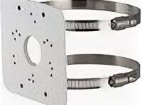 Аксессуары для сетевого оборудования - Крепление на столб Dahua DH-PFA152-E нагрузка до…, 0