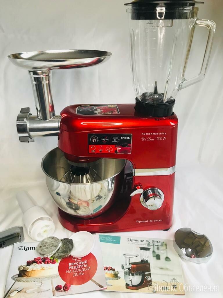 Кухонный Комбайн Новый по цене 9900₽ - Кухонные комбайны и измельчители, фото 0