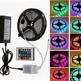 Светодиодные ленты - Светодиодная лента RGB 5 метров +пульт управления, 0