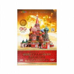 Сборные модели - Собор Василия Блаженного (Сборная игрушка из картона), 0