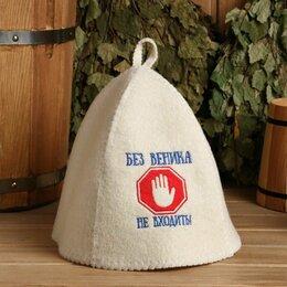 Аксессуары - Банная шапка с вышивкой «Без веника не входить»…, 0