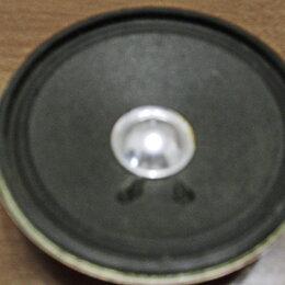 Запчасти к аудио- и видеотехнике - Динамик YD100-11 (4 ом 5w) - 1 шт., 0
