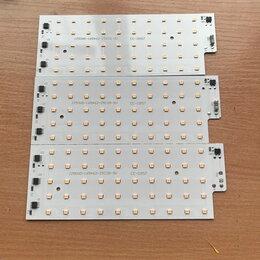 Настенно-потолочные светильники - Фитолампа 50вт , 0