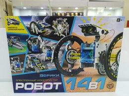 Конструкторы - Набор для опытов Робот 14 в 1, 1250594, 0