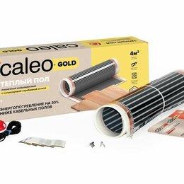 Комплектующие для радиаторов и теплых полов - Комплект теплого пола CALEO GOLD 170-0,5-2,0, 0
