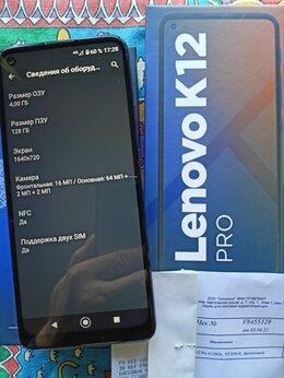 Мобильные телефоны - Lenovo K12 Pro 4/128Gb, 0