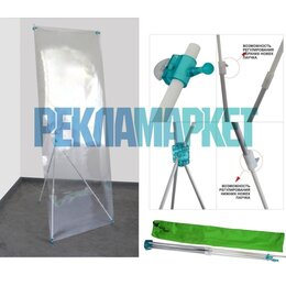 Рекламные конструкции и материалы - Х-стенд (паук) эконом от 50 х до 200 см, 0