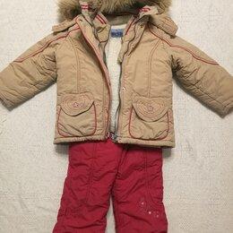 Комплекты верхней одежды - Комплект зимней одежды, 0