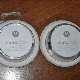 Аксессуары для умных часов и браслетов - Motorola Moto 360 Silver Metal Band (новый), 0