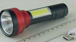 Фонари - Фонарь светодиодный H-682, 0