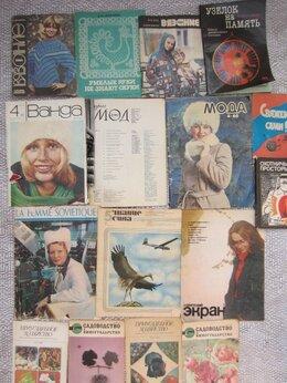 Журналы и газеты - Садоводство. № 6. 1980 год, 0