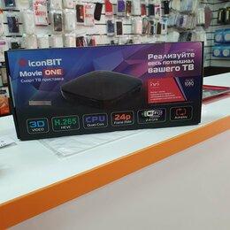 ТВ-приставки и медиаплееры - Iconbit Movie One (PC-0036W), 0