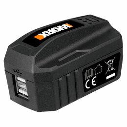 Кабели и разъемы - USB адаптер WORX WA4009, 0