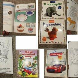 Детская литература - Детские книги для творчества 5-7 лет, 0