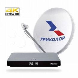 Спутниковое телевидение - Антенна Триколор с установкой и гарантией, 0