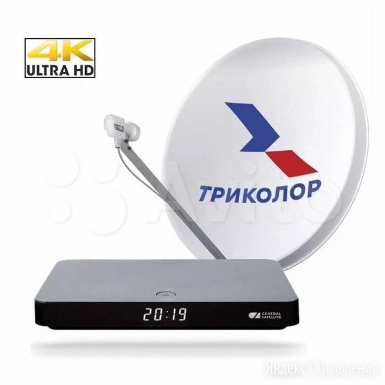 Антенна Триколор с установкой и гарантией по цене 4990₽ - Спутниковое телевидение, фото 0