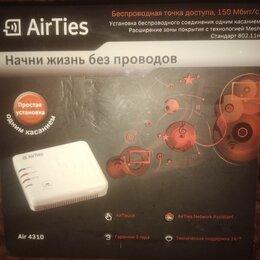 Проводные роутеры и коммутаторы - Точка доступа, роутер AirTies Air4310, 0
