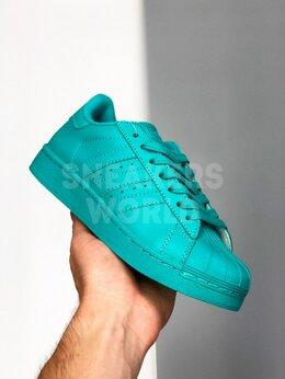 Кроссовки и кеды - Adidas Superstar бирюзовые, 0