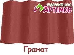 Краски - Резиновая краска  (16 цветов) 14 кг Гранат, 0