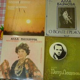 Музыкальные CD и аудиокассеты - Виниловые диски, 0