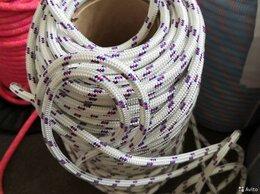 Веревки и шнуры - Верёвка 8мм красивая и крепкая купить цена, 0