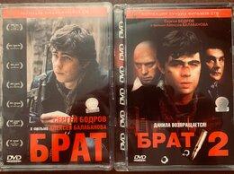 Видеофильмы - DVD лицензия стекло «Брат», «Брат 2»., 0