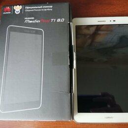 Планшеты - MediaPad T1 8.0 , 0