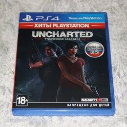 Игры для приставок и ПК - Uncharted Утраченное наследие PS4, 0