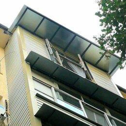 Ремонт и монтаж товаров - Козырьки на окна и балконы в Сочи, 0