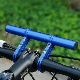 Прочие аксессуары и запчасти - Кронштейн/Расширитель руля велосипеда 20см, 0