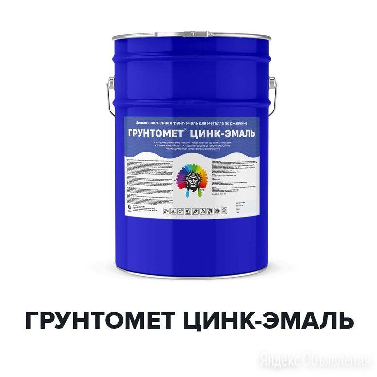 Грунт-эмаль по металлу с цинком - ГРУНТОМЕТ ЦИНК-ЭМАЛЬ (Kraskoff Pro) 12кг  по цене 8580₽ - Эмали, фото 0