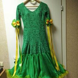 Платья - Платье (спортивные бальные танцы) для девочки Ю-1 - Стандарт, 0