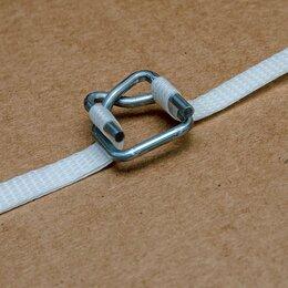 Упаковочные материалы - Пряжка проволочная 16 мм  1000шт/упак 3,0, 0