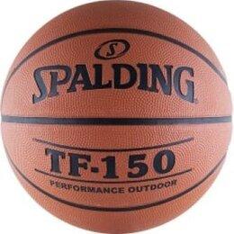 Мячи - Мяч баскетбольный SPALDING TF-150, 0