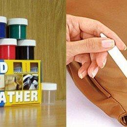 Косметика и чистящие средства - Средство Жидкая Кожа Liquid клей краска для ремонта кожаных изделий, 0