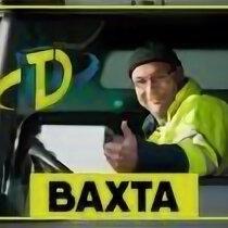Водители - Водитель категории Е, 0