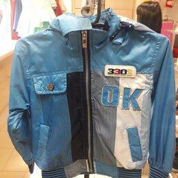 Куртки и пуховики - Ветровка лето для мальчика, 0