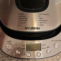 Хлебопечки - Хлебопечка Hyundai hybm-P0212, 0