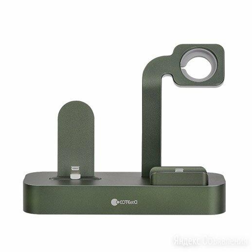 Док-станция COTEetCI 3-in-1 Multifunction Charging Stand Base29 для iPhone/Ap... по цене 2990₽ - Док-станции, фото 0