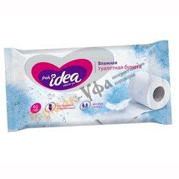 Туалетная бумага и полотенца - Бумага туалетная Влажная Fresh idea Для всей семьи 40шт, 0
