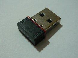 Оборудование Wi-Fi и Bluetooth - USB wifi, 0